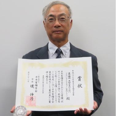 生命農学科通信 vol.07「学会賞受賞-山田昌…