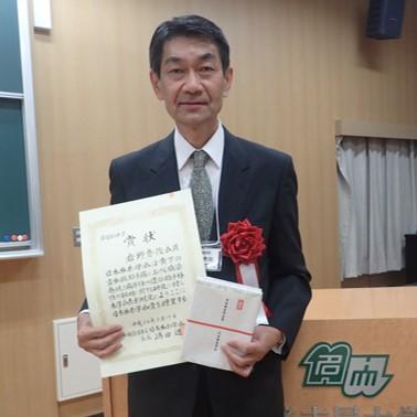 生命農学科通信 vol.08「学会賞受賞-岩野秀…