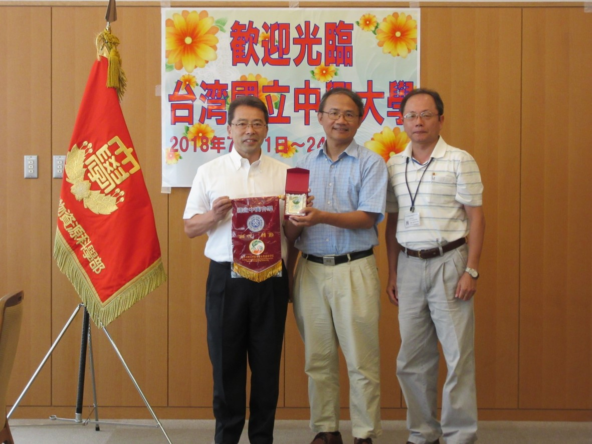 生命農学科通信 vol.10「台湾国立中興大学の研修プログラ…