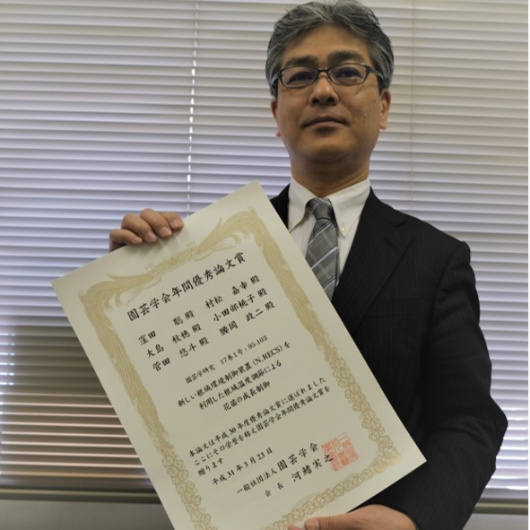 窪田聡教授らの論文が園芸学会において、園芸学会年間優秀論文賞…