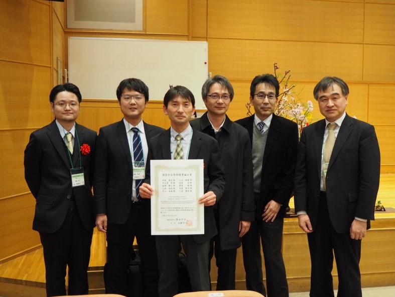 奈島先生が共同研究した論文が園芸学会年間優秀論文賞を授賞しま…