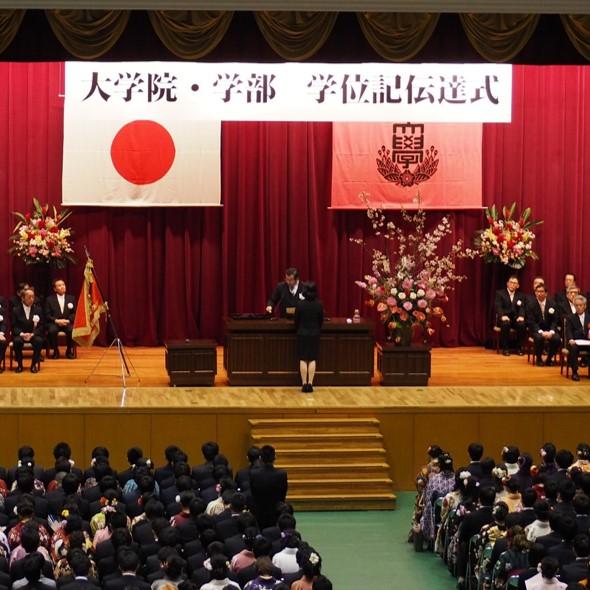 生命農学科通信 vol.15「卒業おめでとう!」