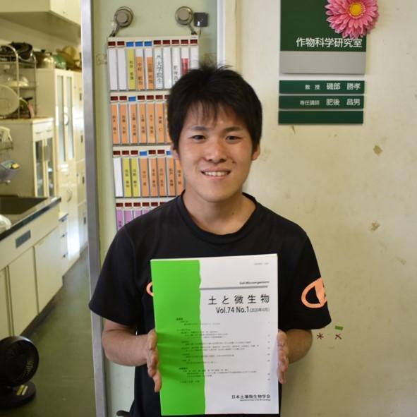 立脇裕哉さんが筆頭著者の投稿論文が日本土壌微生物学会誌に受理…